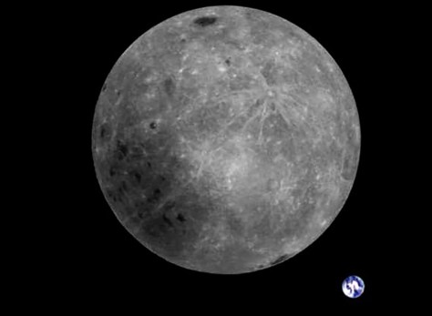 lunar far side with earth